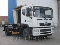 CIMC ZJV5140ZXXHBE5 detachable body garbage truck