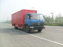 CIMC ZJV5150XXYAA box van truck
