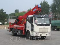 中集牌ZJV5160JGKHBC型高空作业车