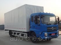 中集牌ZJV5160XXYJM型厢式运输车