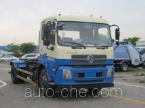 CIMC ZJV5160ZXXHBE4 detachable body garbage truck