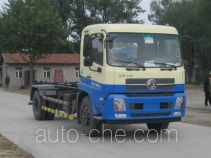 CIMC ZJV5161ZXXHBE5 detachable body garbage truck