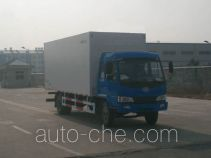 CIMC ZJV5168XBWSD insulated box van truck