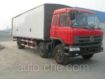 CIMC ZJV5190XXY box van truck
