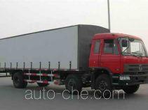 CIMC ZJV5191XXY box van truck
