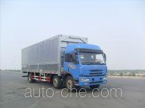 CIMC ZJV5200XYKAA wing van truck