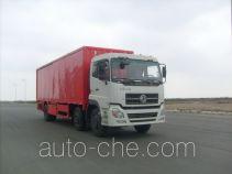 CIMC ZJV5201XXYAA box van truck