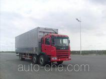CIMC ZJV5201XYKAA wing van truck