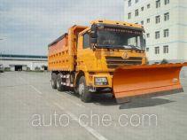 CIMC ZJV5250TCXXJA snow remover truck