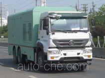 中集牌ZJV5250TXSHBZ5型洗扫车