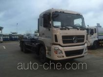 CIMC ZJV5250ZXXHBE5 detachable body garbage truck