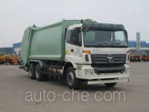 CIMC ZJV5250ZYSBB5 garbage compactor truck