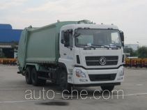 CIMC ZJV5250ZYSHBE5 garbage compactor truck