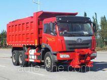 CIMC ZJV5251TCXYKCA snow remover truck