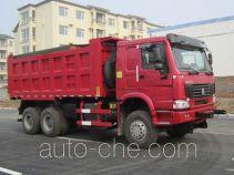 CIMC ZJV5251TCXYKZZ snow remover truck
