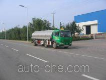 CIMC ZJV5252GJYSD fuel tank truck