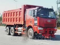 CIMC ZJV5252TCXYKCA snow remover truck