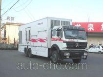CIMC ZJV5253TDYSD power supply truck