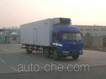 CIMC ZJV5258XLCSD refrigerated truck