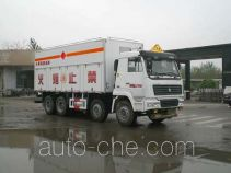 CIMC ZJV5281THRSD emulsion explosive on-site mixing truck