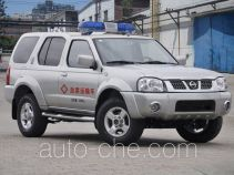 Yutong ZK5020XXJ1 blood plasma transport medical car