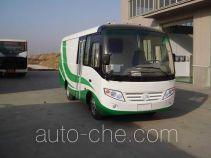 Yutong ZK5040XXY1 box van truck