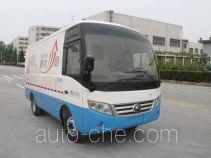 Yutong ZK5040XXYN2 box van truck