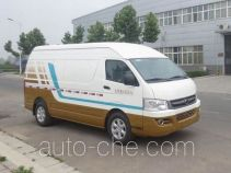 Yutong electric cargo van