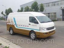 Yutong ZK5041XXYBEV1 electric cargo van
