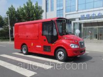 Yutong ZK5041XZS1 show and exhibition vehicle