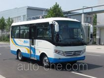 Yutong ZK5060XLH3 driver training vehicle