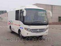 Yutong ZK5060XXY van truck