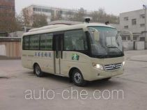 Yutong ZK5070XTS1 mobile library