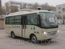 Yutong ZK5070XTS2 mobile library