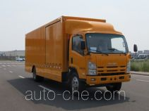 Yutong ZK5100XZB1 equipment transport vehicle