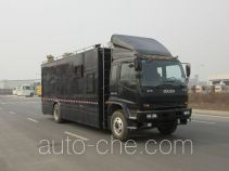 Yutong ZK5160TLZ1 mobile road blocker truck