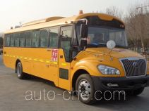 Yutong ZK6109DX52 primary school bus
