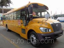 Yutong ZK6119DX51 primary/middle school bus