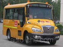 Yutong ZK6559DX3 preschool school bus