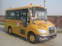 Yutong ZK6559DX5 primary/middle school bus