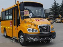 Yutong ZK6579DX52 primary school bus