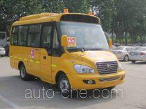 Yutong ZK6602DX3 preschool school bus