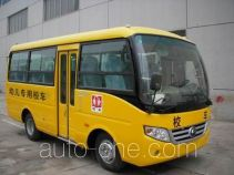 Yutong ZK6608DXB9 children school bus