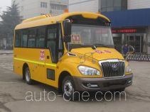 Yutong ZK6609DX5 primary/middle school bus