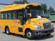Yutong ZK6609DX51 primary/middle school bus