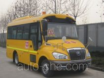 Yutong ZK6609DX6 primary school bus