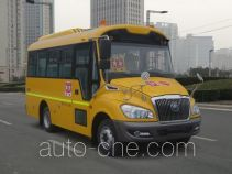 Yutong ZK6609DX61 primary school bus