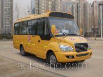 Yutong ZK6662DX3 preschool school bus