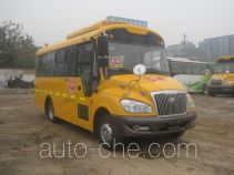 宇通牌ZK6669DX53型幼儿专用校车