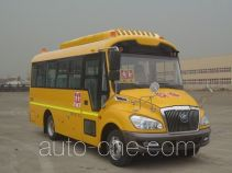 Yutong ZK6669DX6 primary school bus